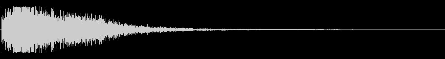 ジャラーン(華やかで多音階の効果音)の未再生の波形
