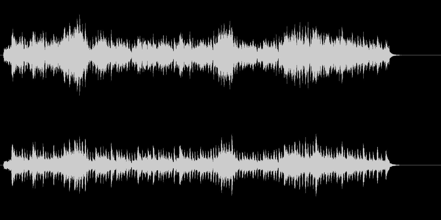 奇妙な音色と流麗なフレーズのクラシックの未再生の波形