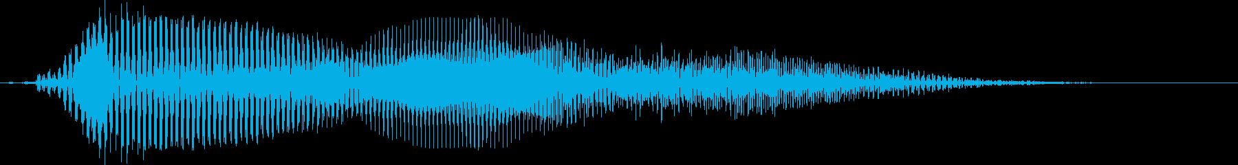 ああっ!【ダメージボイス、悲鳴】の再生済みの波形