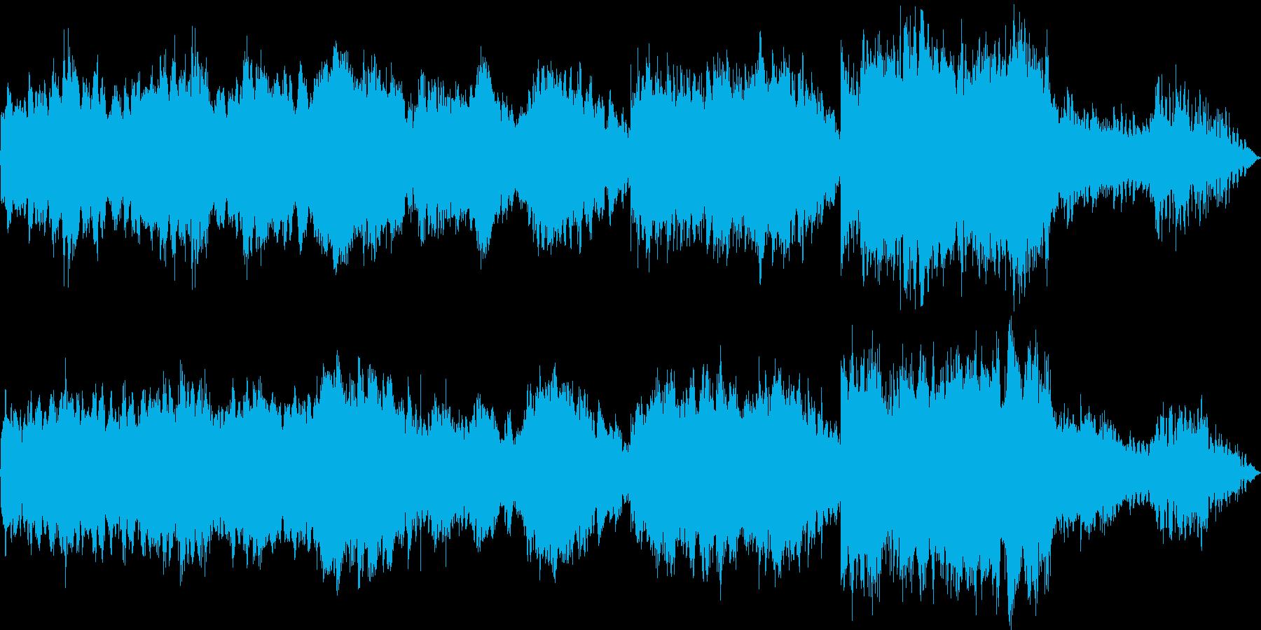 しっとりとした抒情的なバラードの再生済みの波形