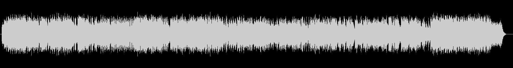 おごそかで少しホラー感のあるオルガン曲の未再生の波形