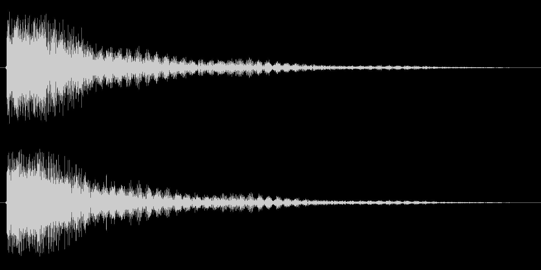 ガーン(ショック)の未再生の波形