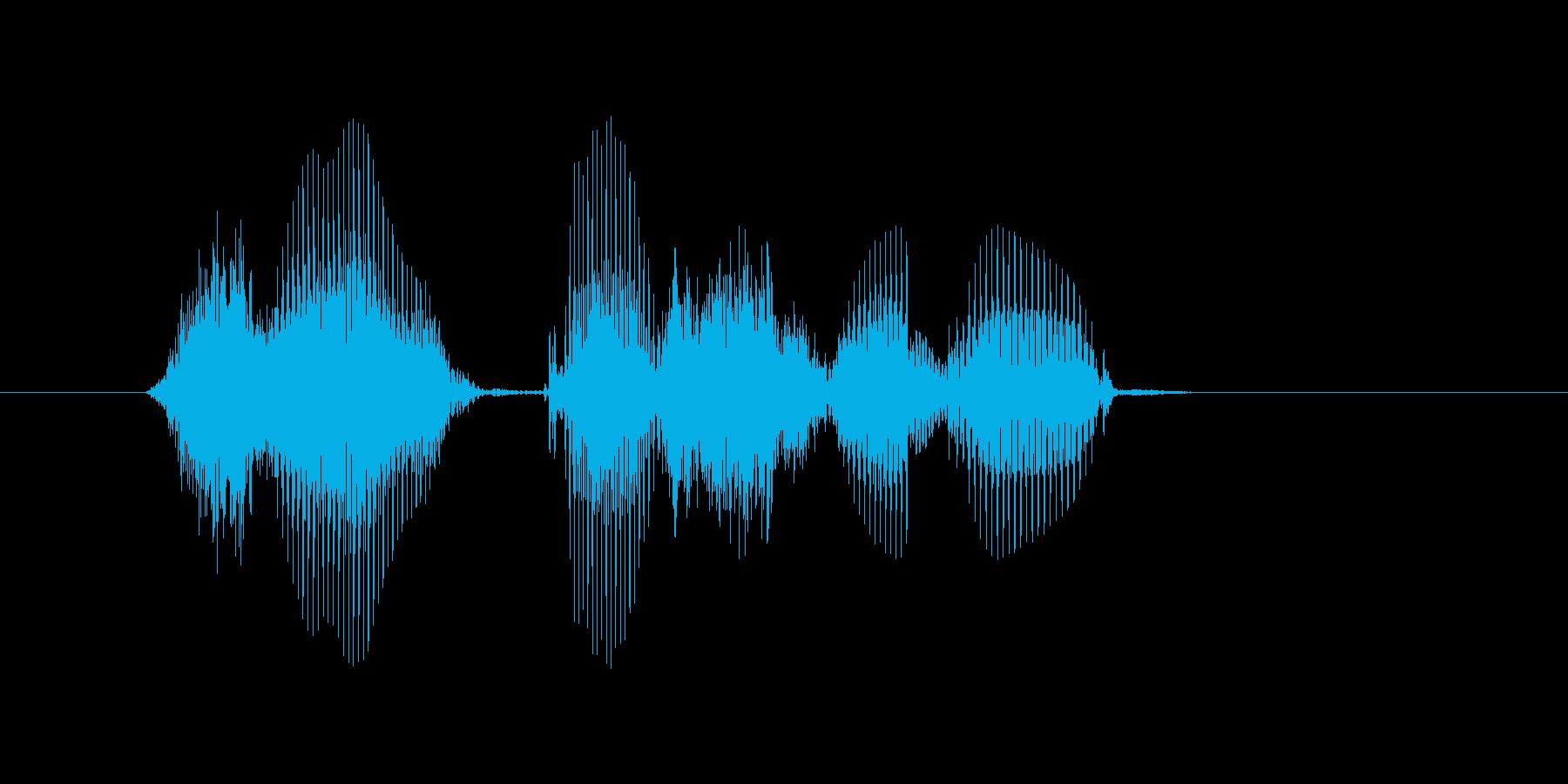 追加するの再生済みの波形