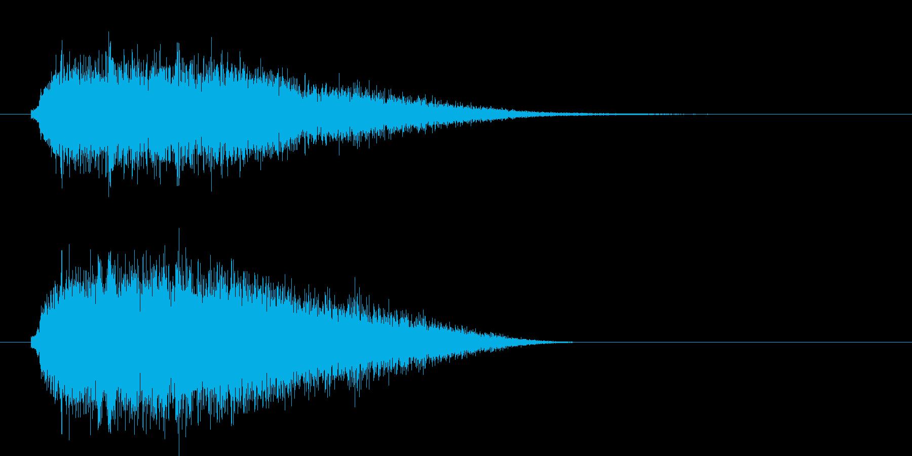 ビーム砲(宇宙に響く)の再生済みの波形