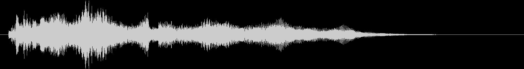 幻想的なサウンドロゴの未再生の波形