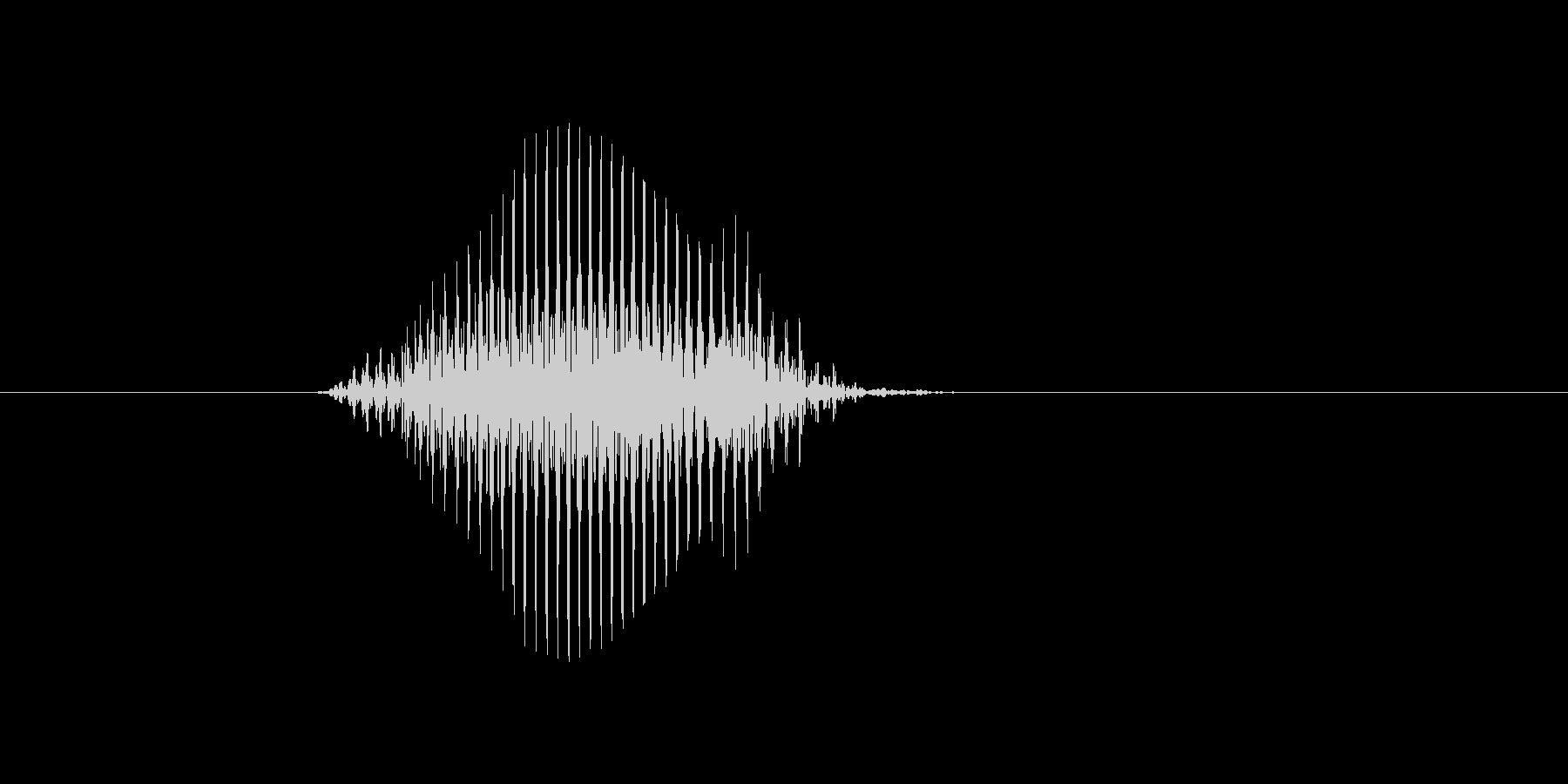 万の未再生の波形