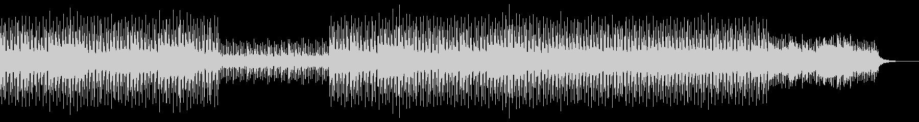 ゆったりとした浮遊感のあるほのぼのした曲の未再生の波形