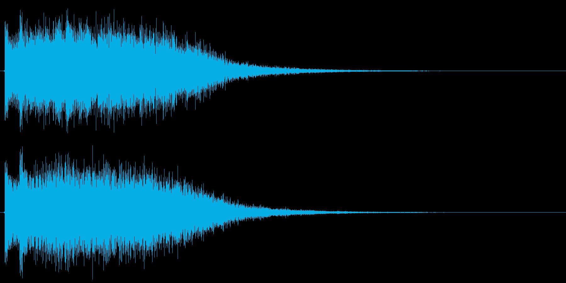 エナジードレイン エネルギー系の音 魔法の再生済みの波形