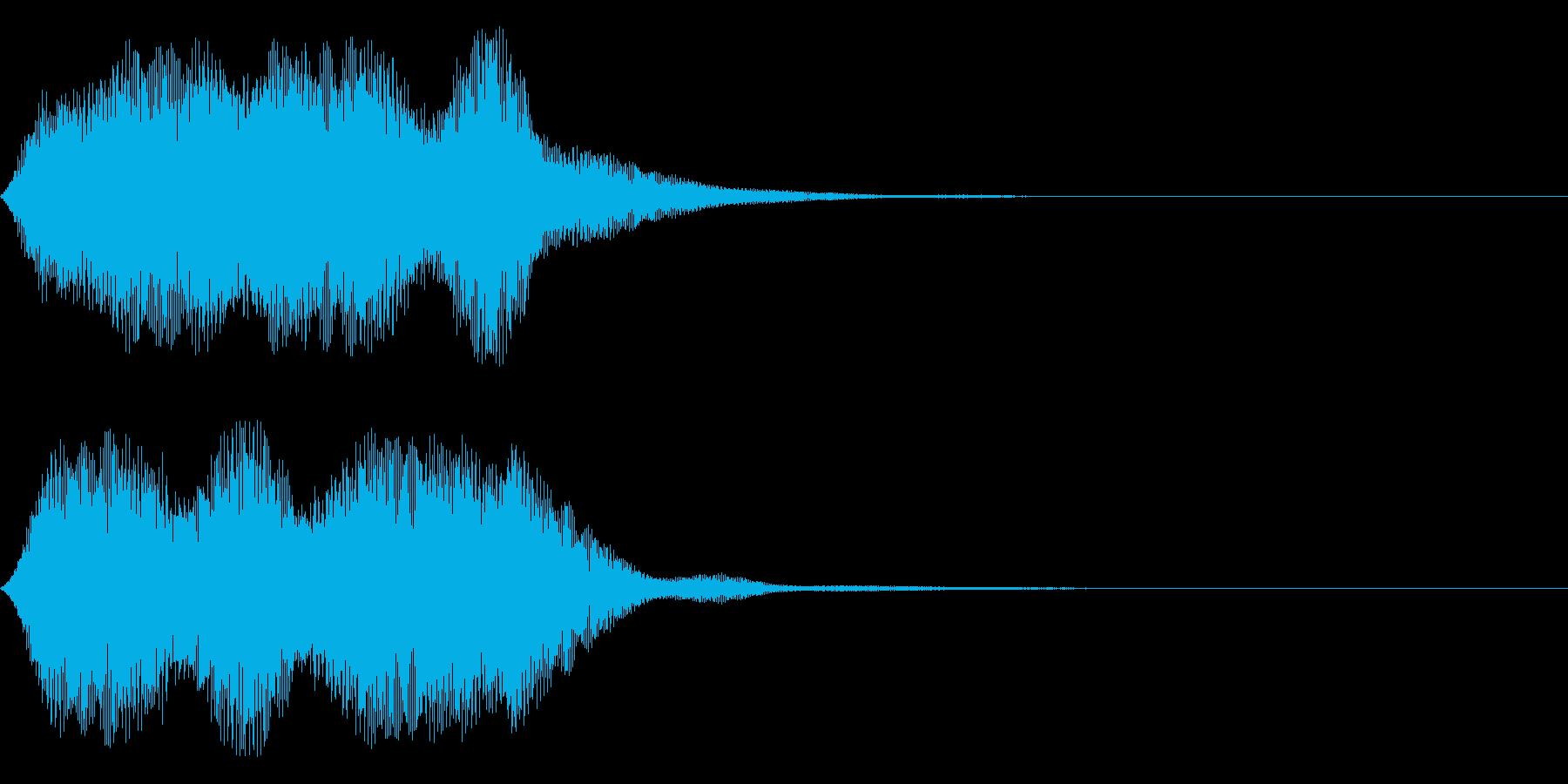 フワーンの再生済みの波形