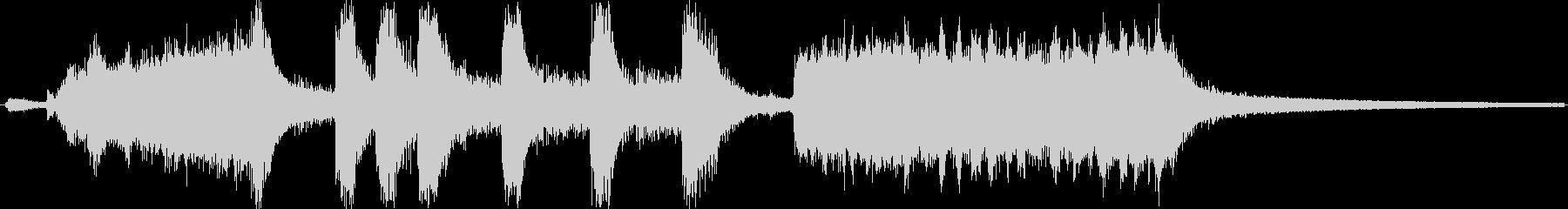 交響曲のラスト風、派手なジングルの未再生の波形