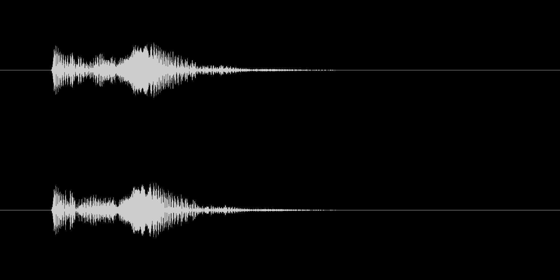 きゅぽん(吸着やドロップのイメージ)の未再生の波形