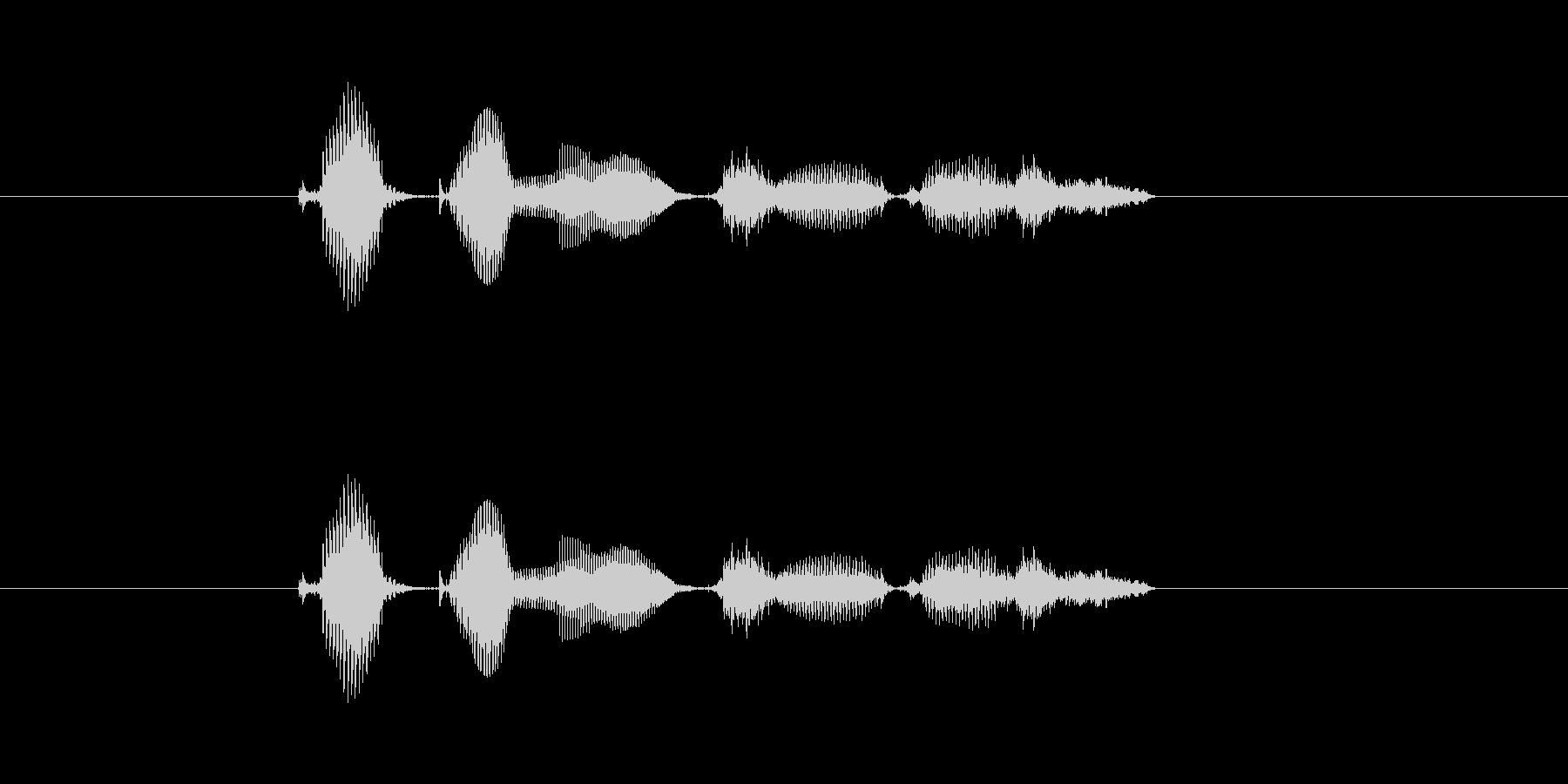 【システム】確認中ですの未再生の波形