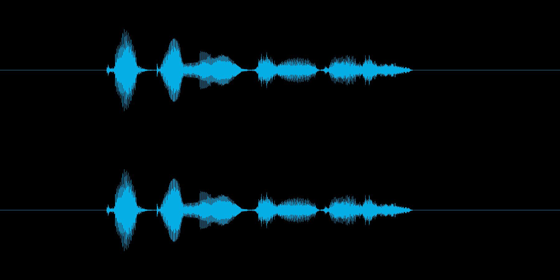 【システム】確認中ですの再生済みの波形