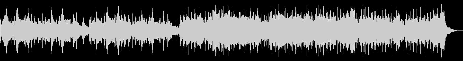 切なく美しいメロディのピアノ曲の未再生の波形
