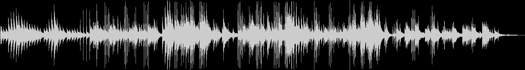しっとりとした大人のピアノバラードの未再生の波形