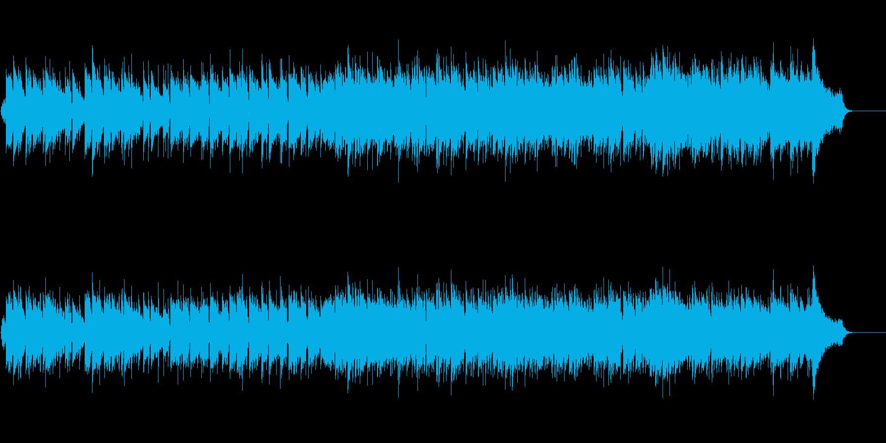 ニューミュージック風ナンバーの再生済みの波形