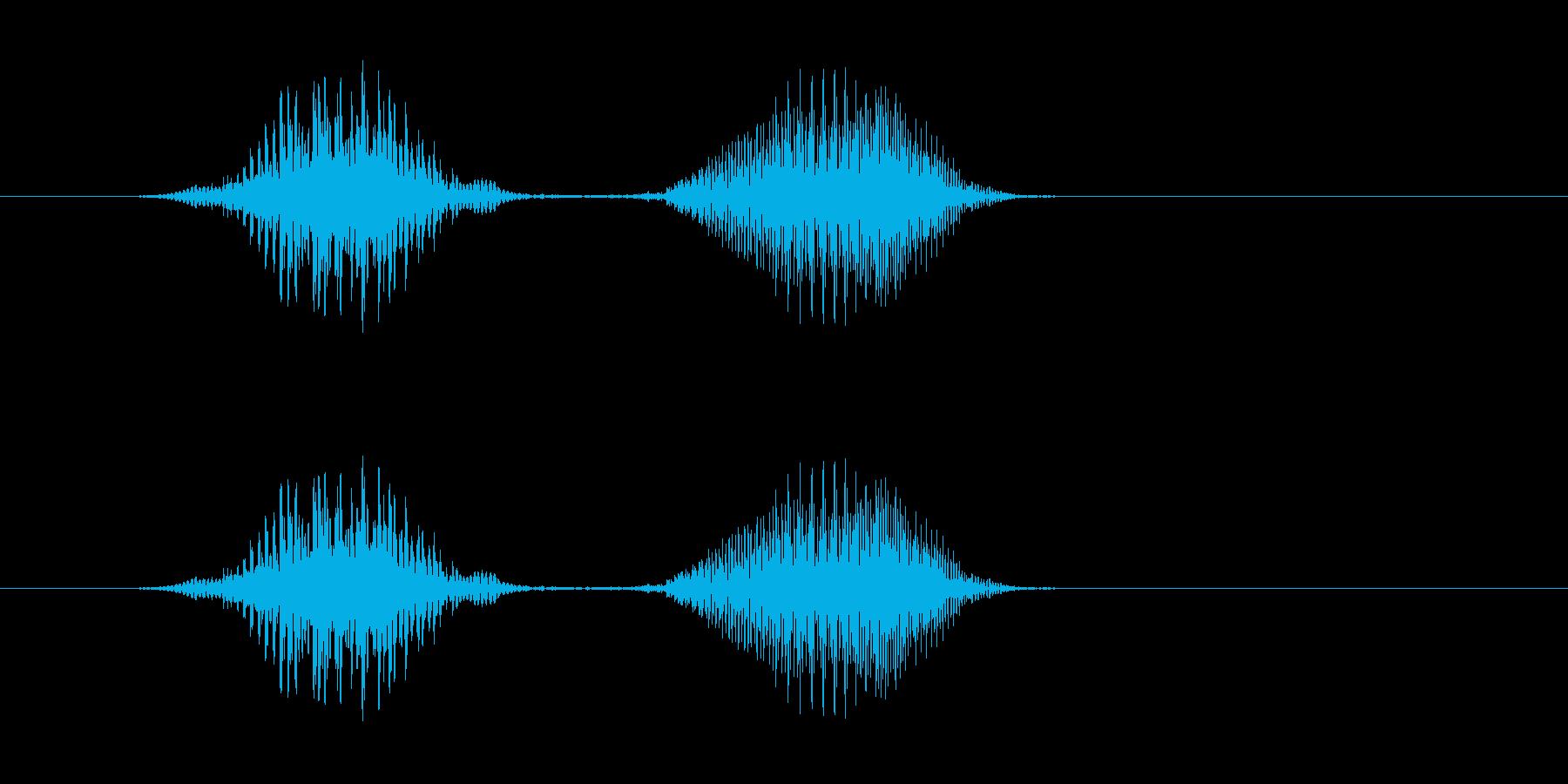 ぎくっの再生済みの波形
