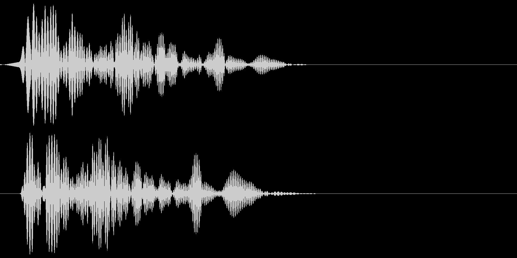 ワンッ(犬の鳴き声)アップの未再生の波形