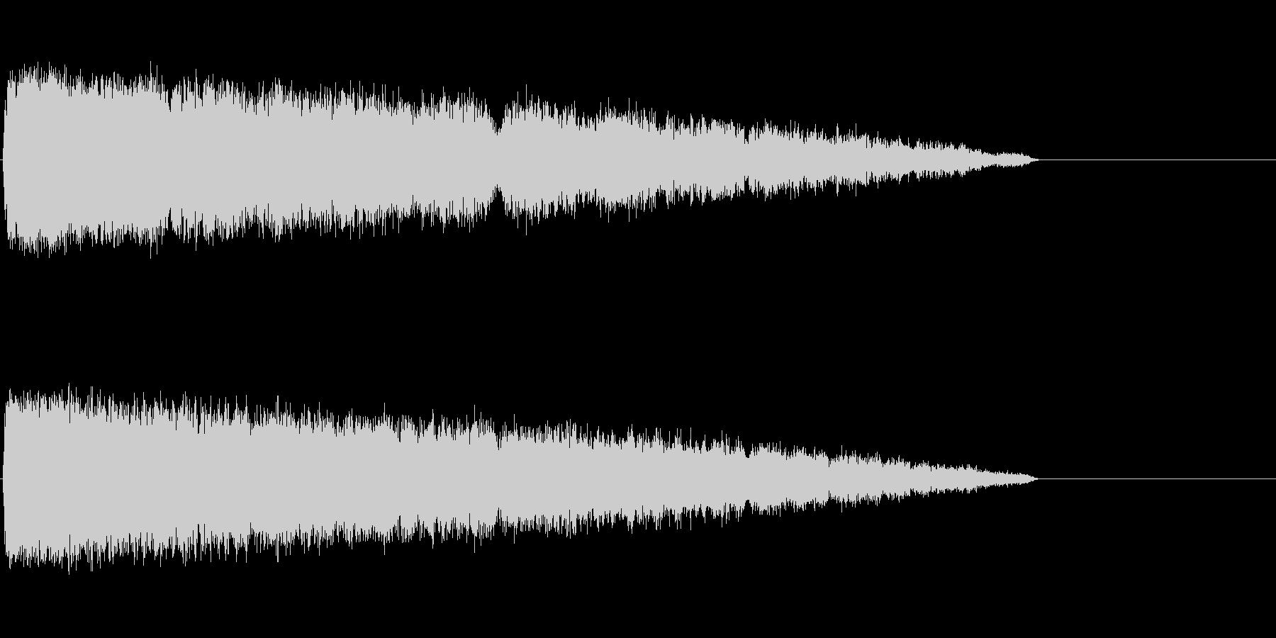シュワーン系(魔法エフェクト発動)の未再生の波形