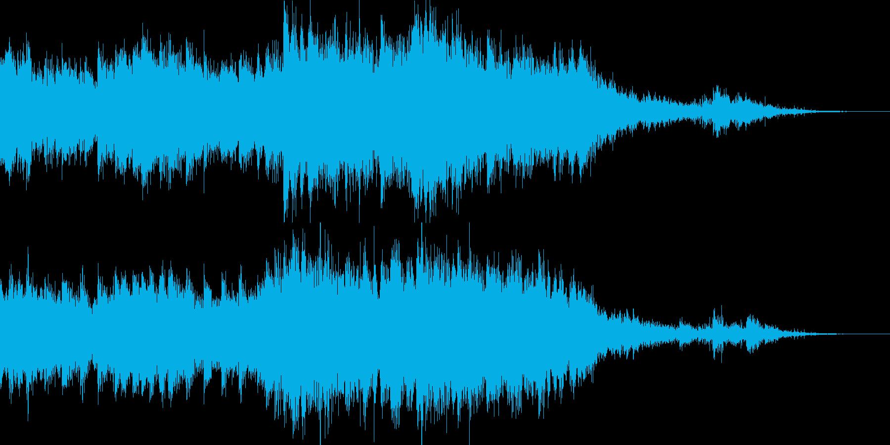 奇妙でホラーチックなオープニングの再生済みの波形
