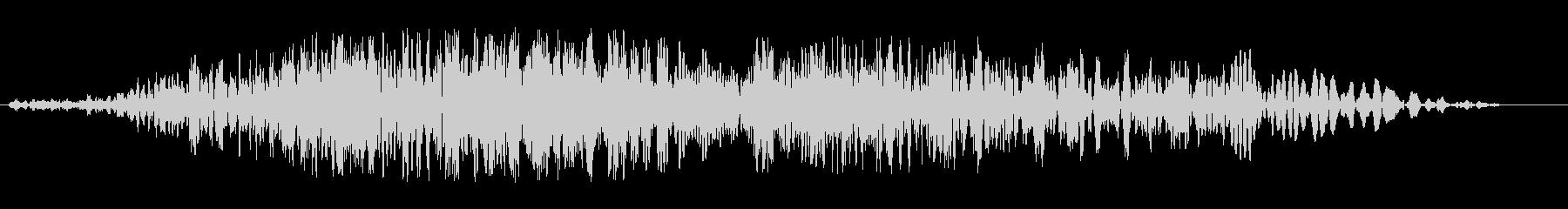 シュイビシューン(風の音)変化系の未再生の波形