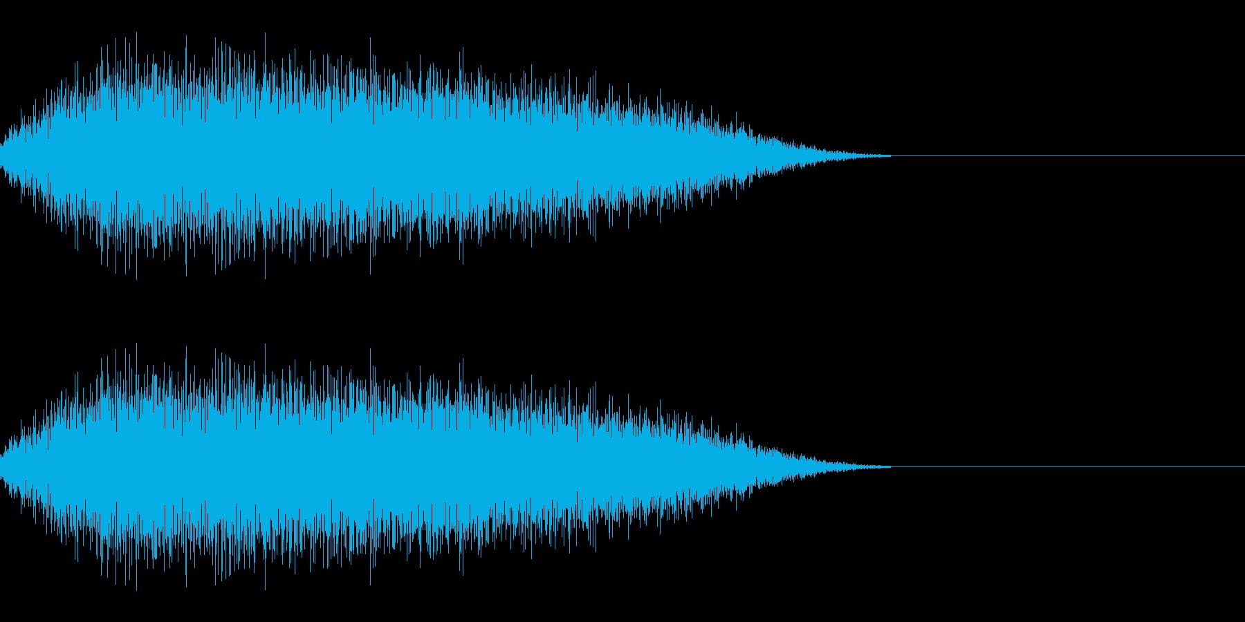 サーッ(スライディング/滑り込む)の再生済みの波形