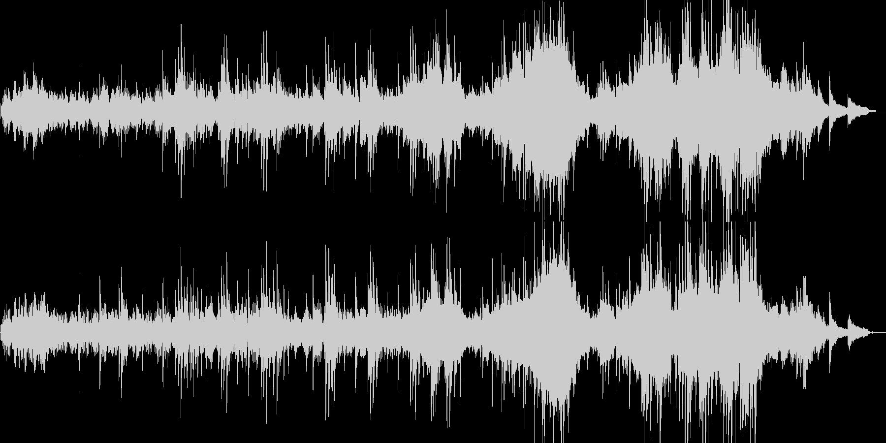 【ピアノソロ演奏】アヴェ・マリアの未再生の波形