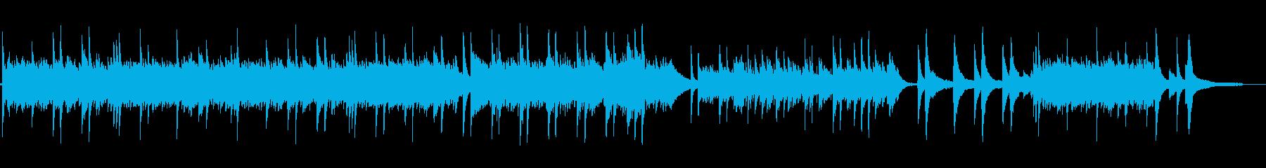 子守歌のようなピアノソロの再生済みの波形
