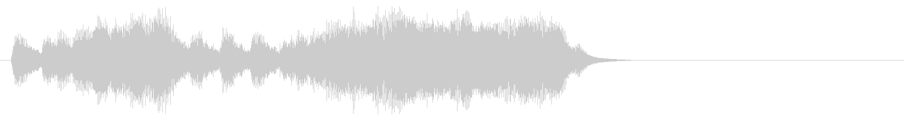 汎用09 パンパカパーン(Long)の未再生の波形