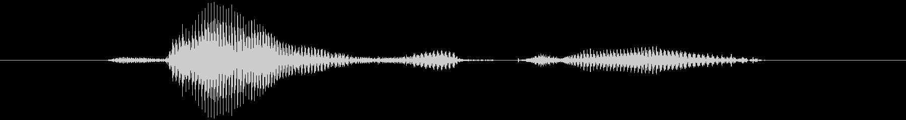第八問の未再生の波形