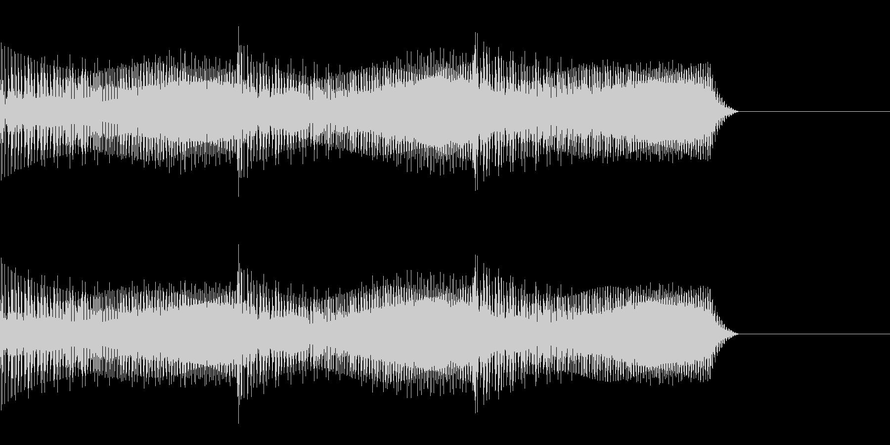 ブーン パワーチャージ音の未再生の波形