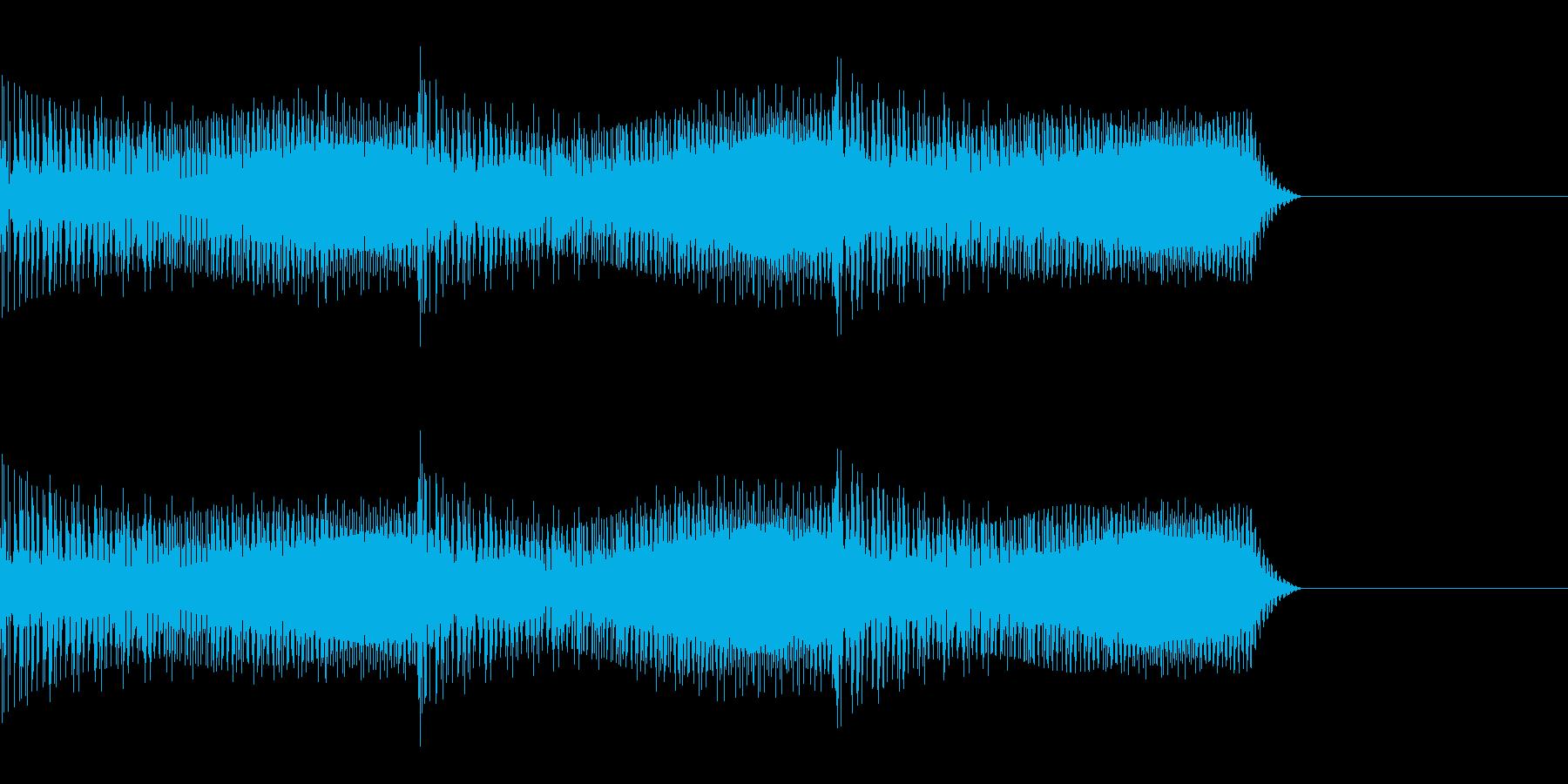 ブーン パワーチャージ音の再生済みの波形
