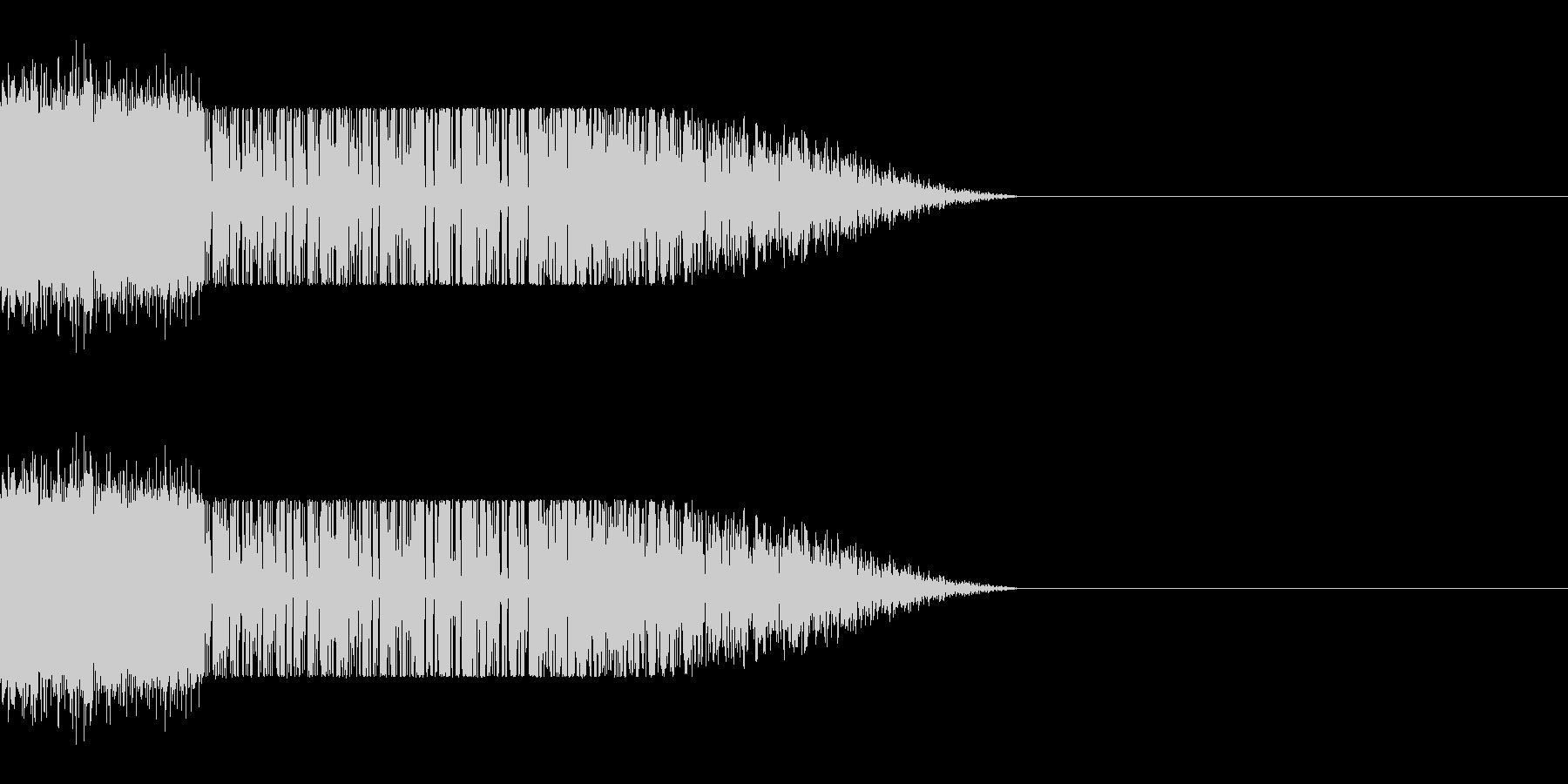 キュオン(パワーアップ/アイテム入手)の未再生の波形