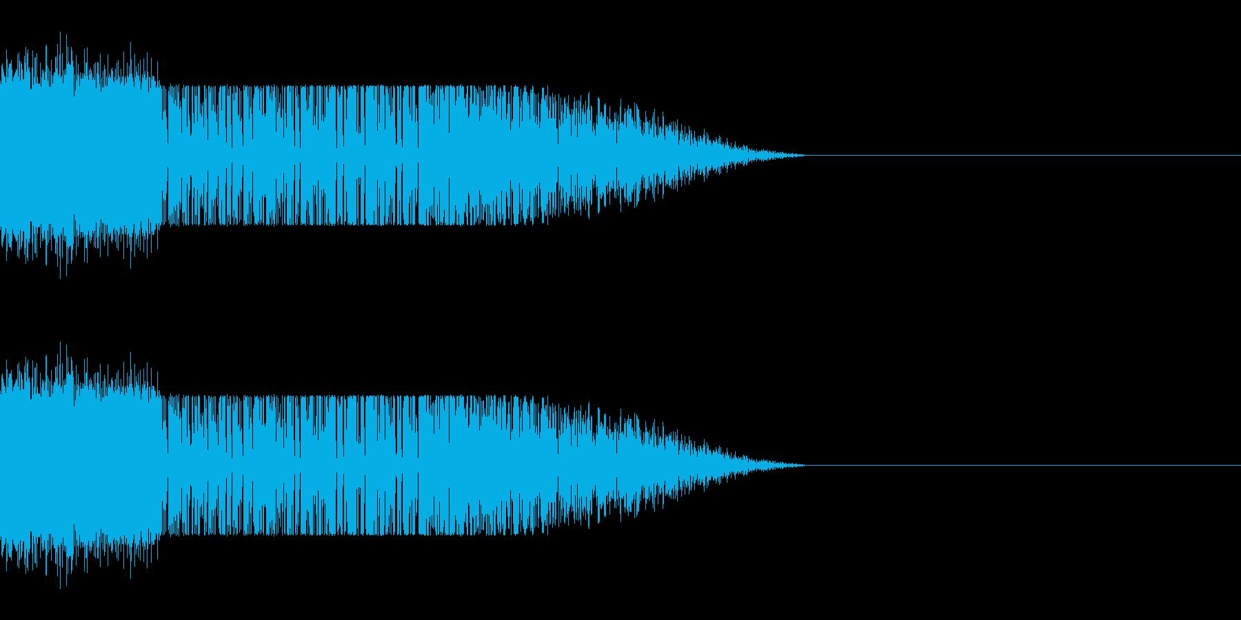 キュオン(パワーアップ/アイテム入手)の再生済みの波形