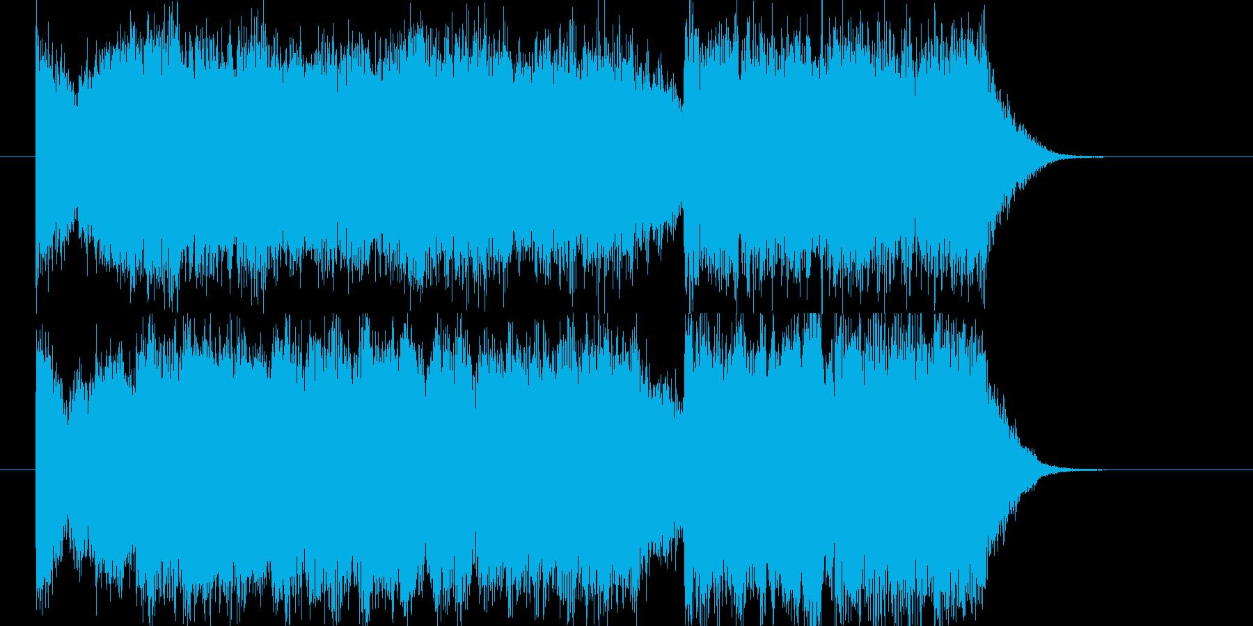 壮大かつ衝撃の結末を予感させるジングルの再生済みの波形