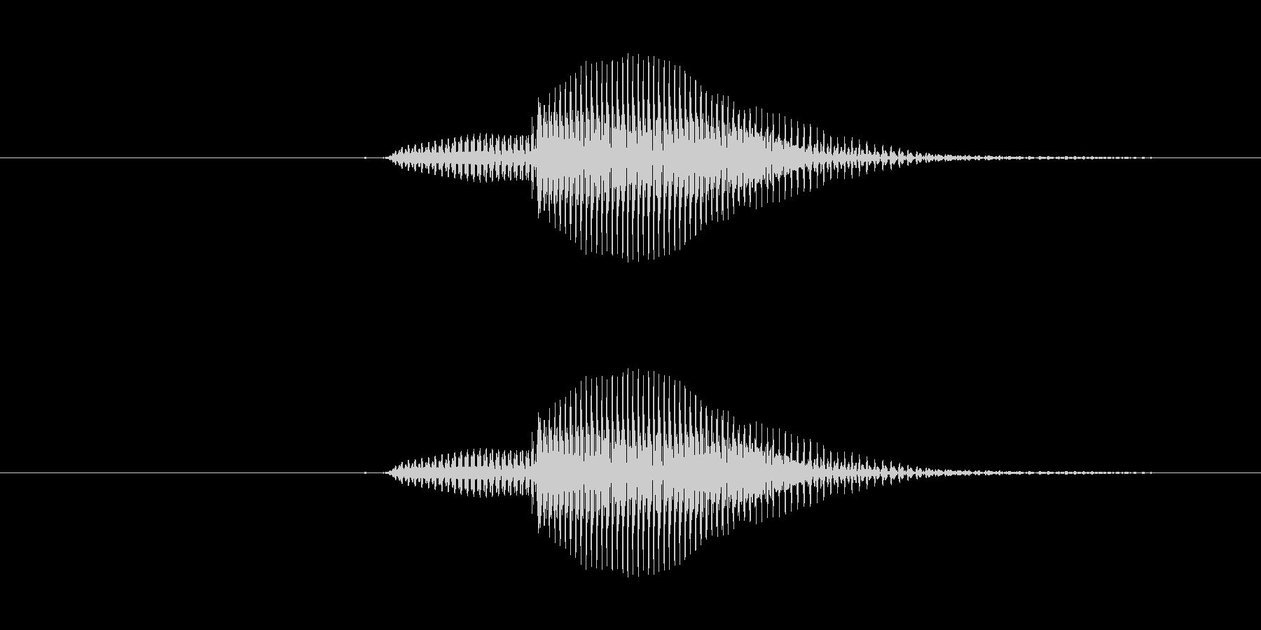 【数字】9(ナイン)の未再生の波形