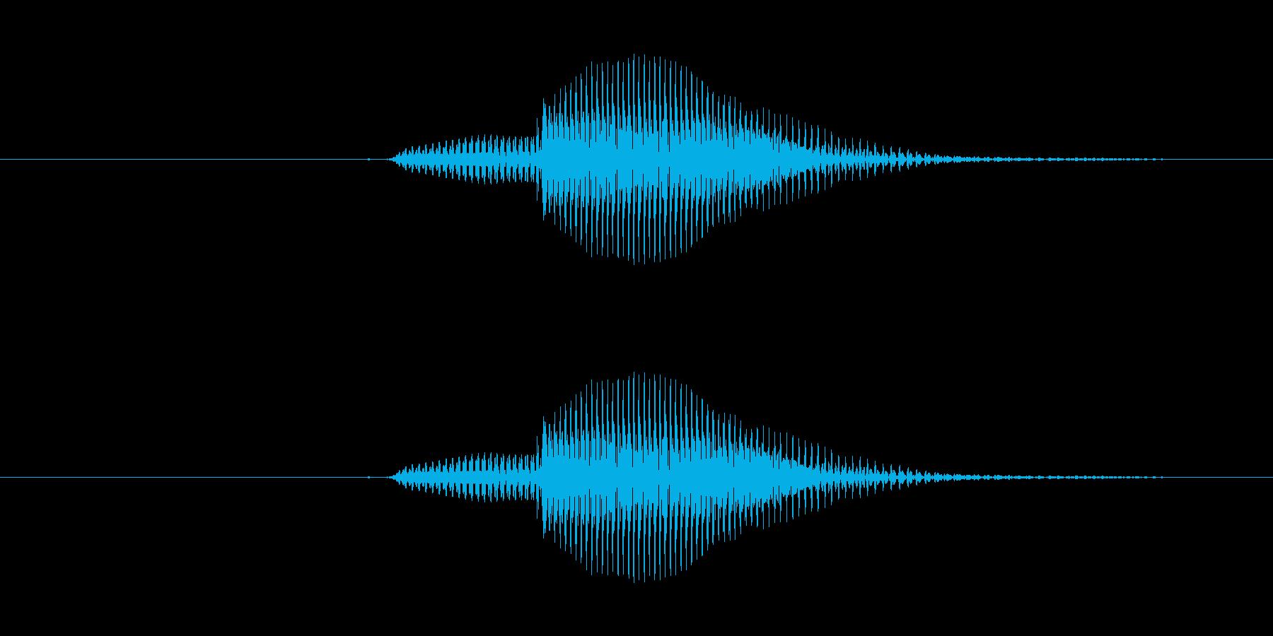 【数字】9(ナイン)の再生済みの波形