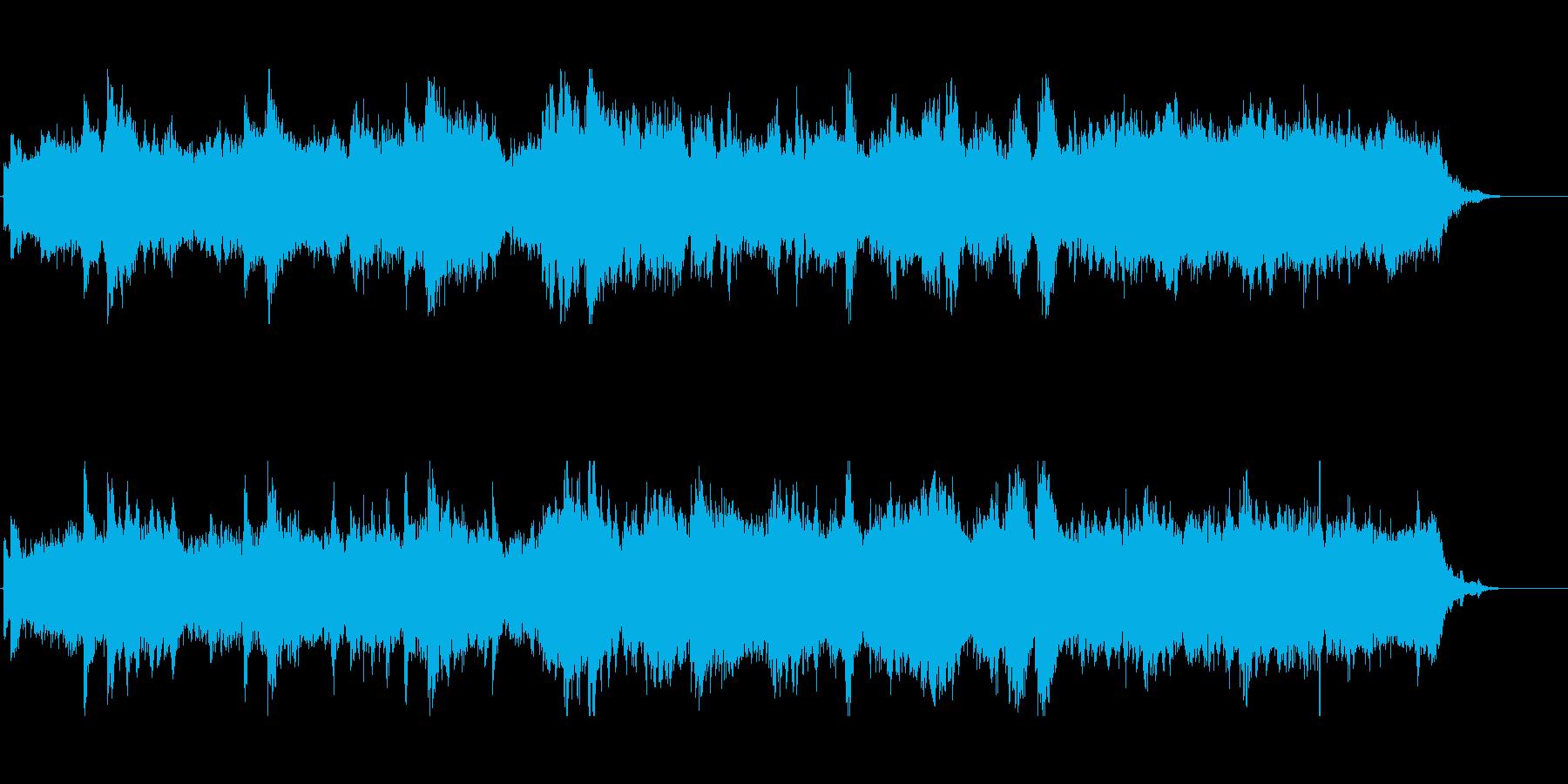 神秘的、不思議な感じのアンビエントの再生済みの波形