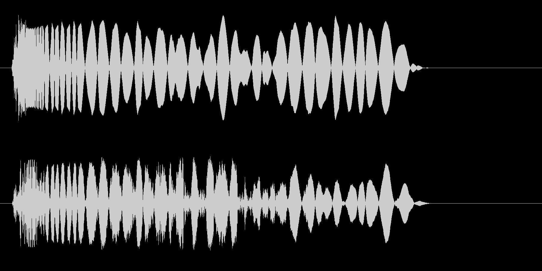 ドン(上から叩きつける音)の未再生の波形