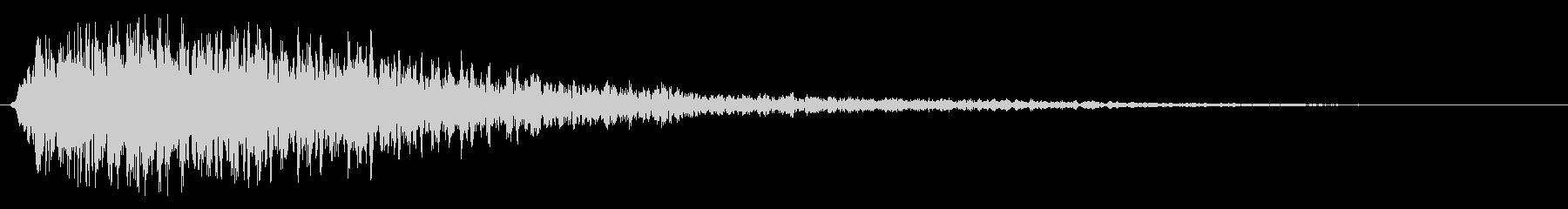 レーザービーム発射(突き抜ける高音)の未再生の波形