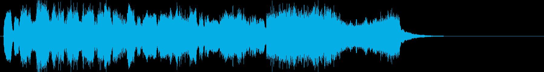 達成感あるファンファーレの再生済みの波形