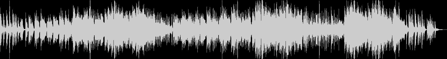 ピアノとクラリネットが印象的なバラードの未再生の波形