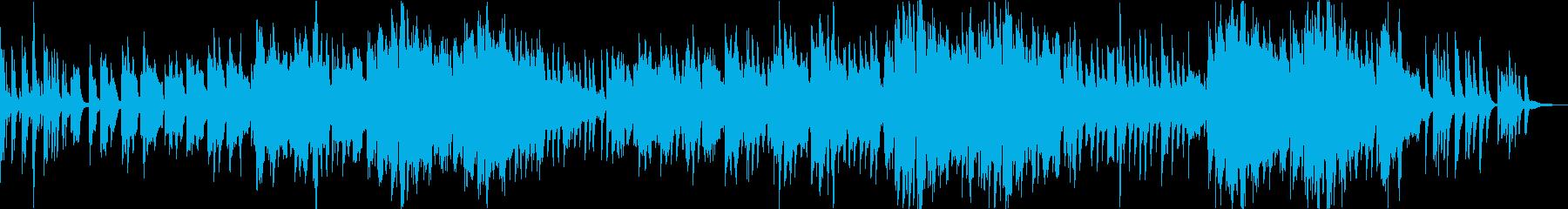 ピアノとクラリネットが印象的なバラードの再生済みの波形