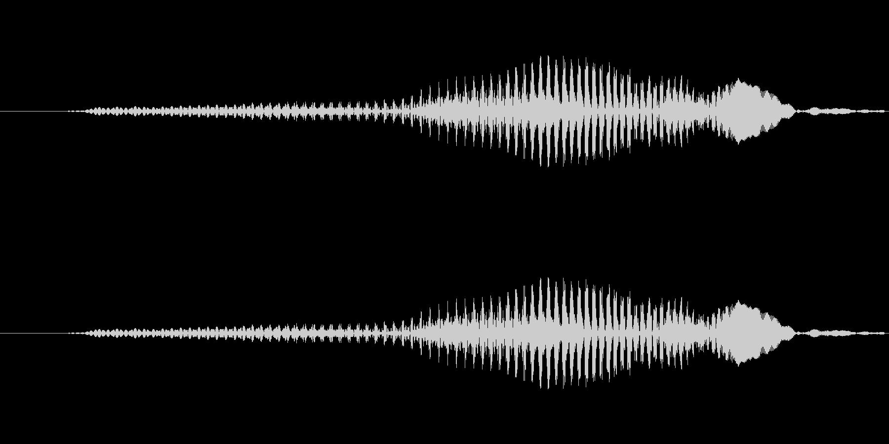にゃっ?の未再生の波形