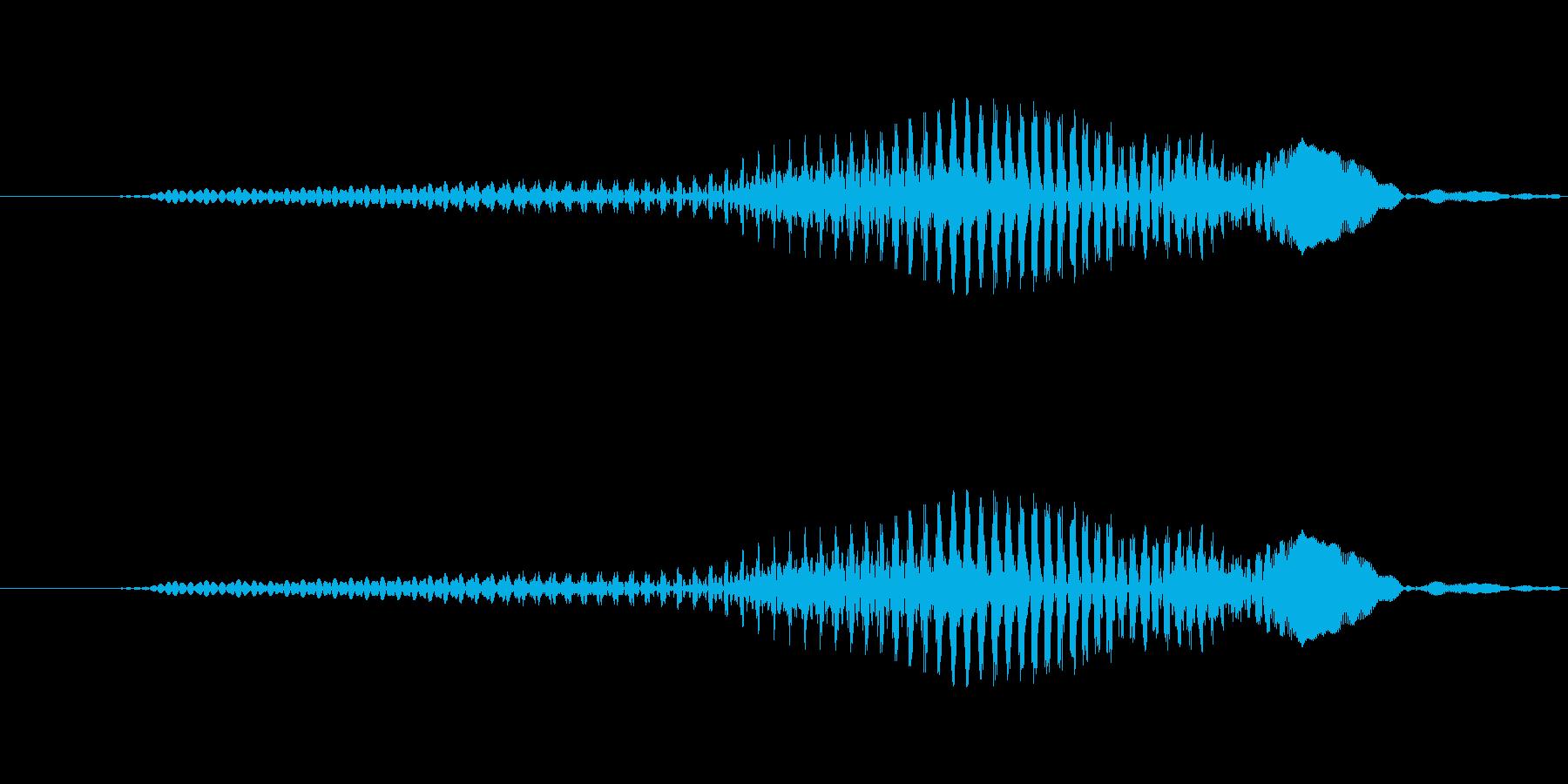 にゃっ?の再生済みの波形