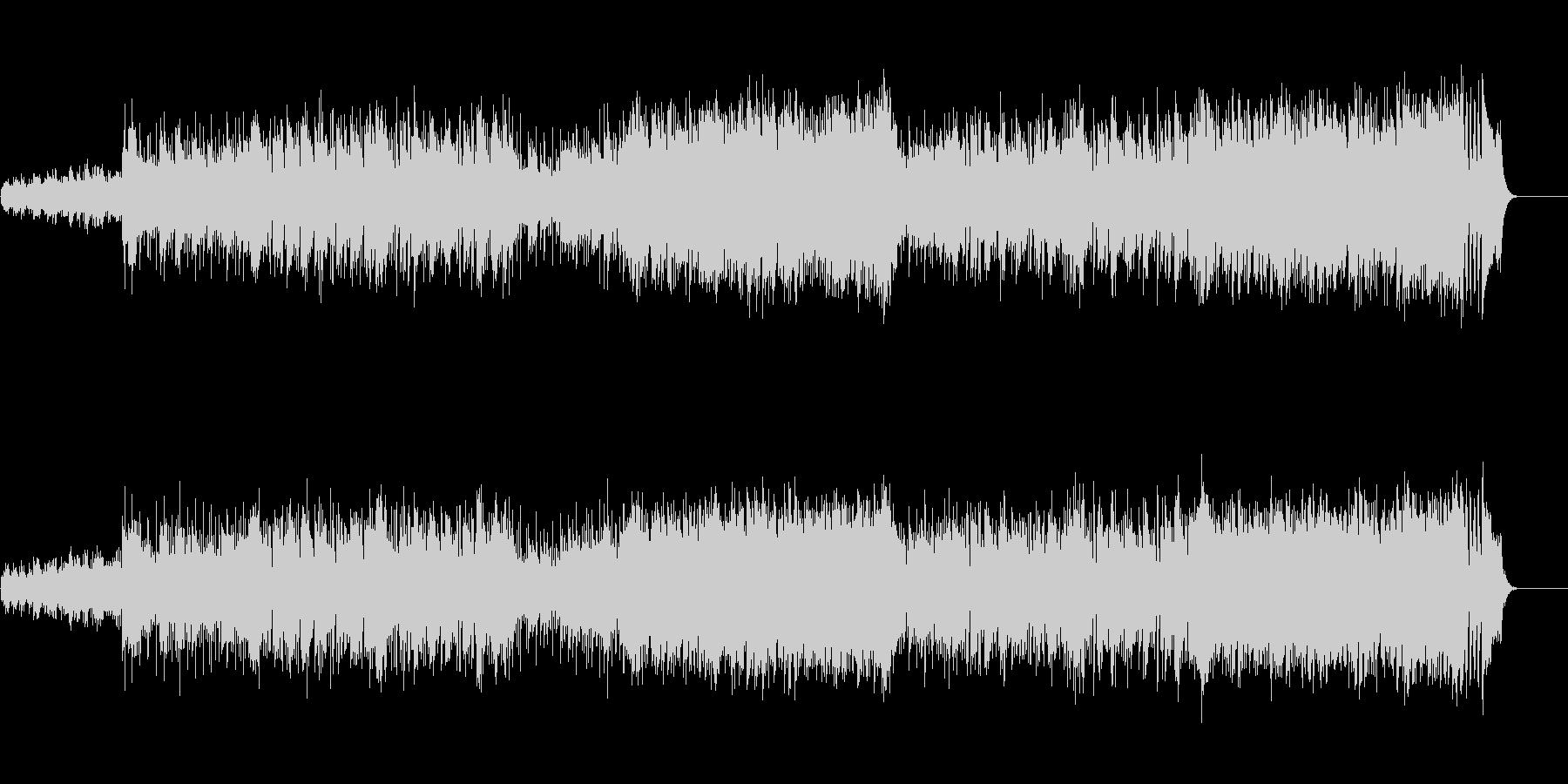 ポップ/ロック(はつらつ路線)の未再生の波形