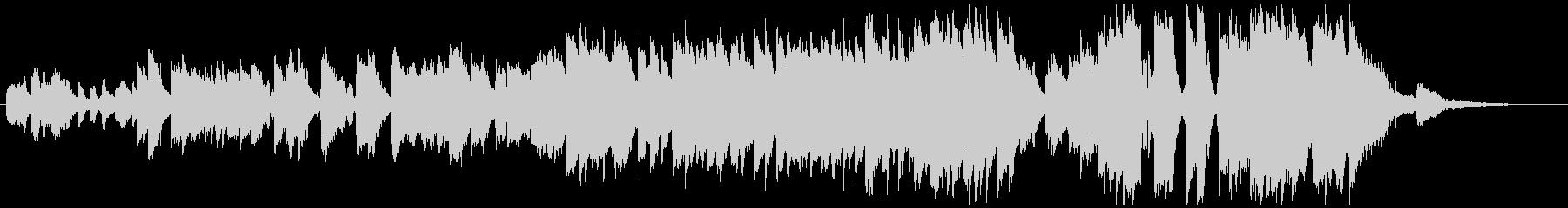 ホルスト「木星」鍵ハモとピアノの二重奏の未再生の波形