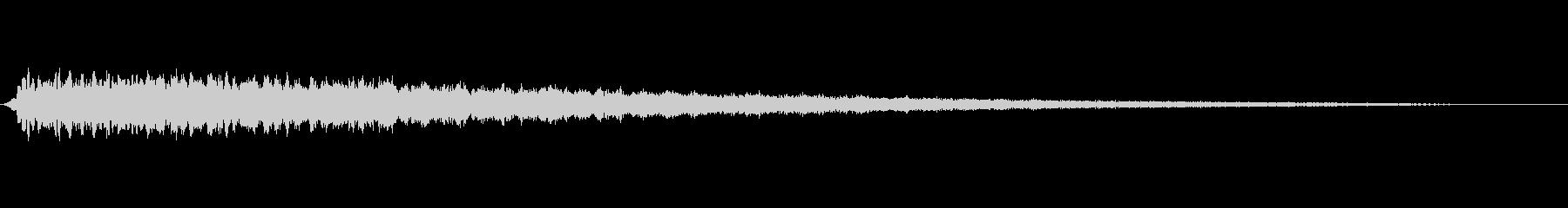 ライザーの未再生の波形