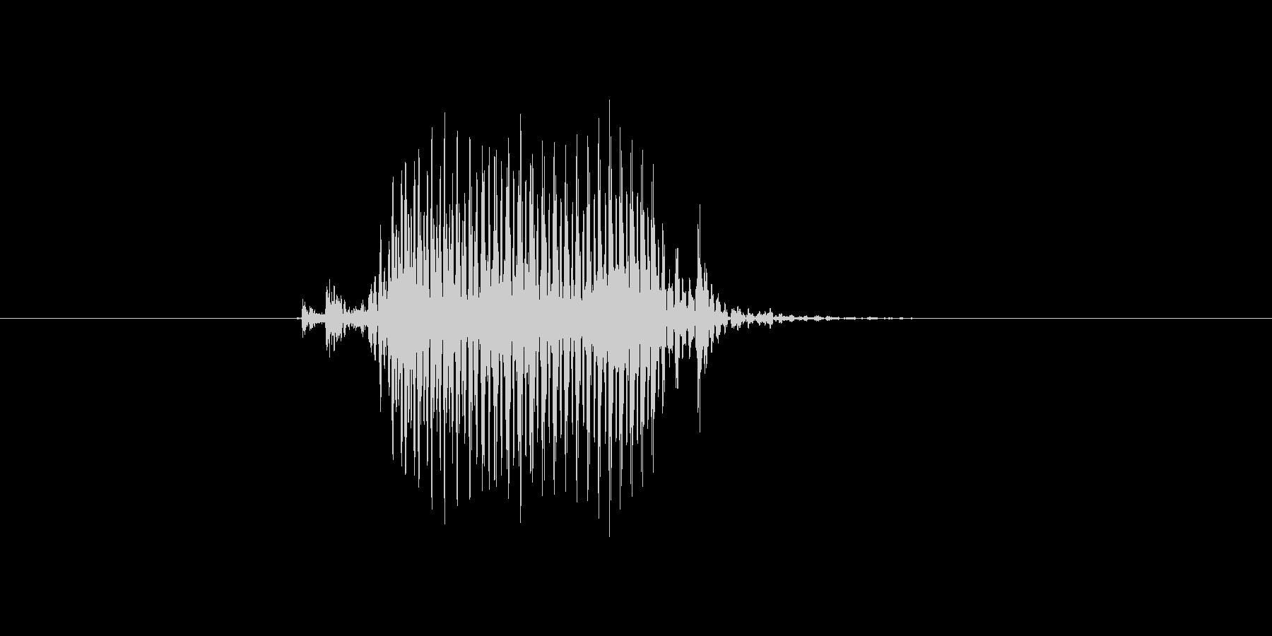 5(5、ご)の未再生の波形