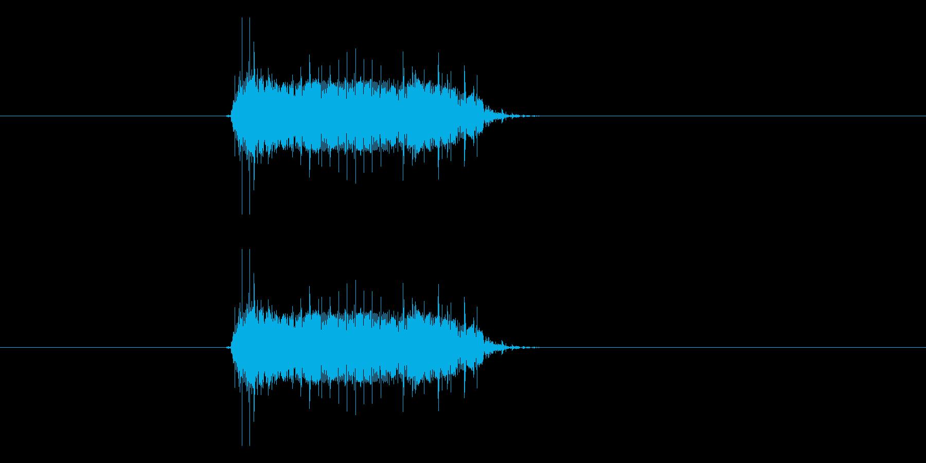 ブーーーの再生済みの波形